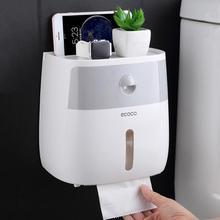 Водонепроницаемый пластиковый держатель для туалетной бумаги для ванной, настенный бумажный ящик для хранения, двойной слой