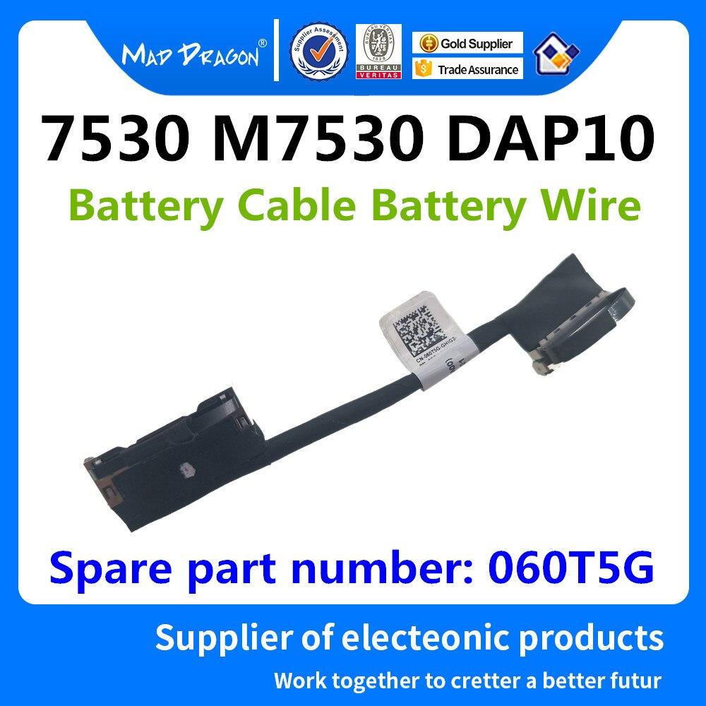 DELL Precision 7530 battery CABLE new