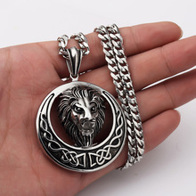 22″ Cuban Chain Stainless Steel Gothic Biker Large Huge Lion Head Sun Pendant Necklace Silver Classic Men Holiday Gifts Jewelry