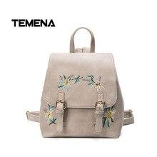 Temena новый цветочный искусственная кожа рюкзак Для женщин Вышивка школьная сумка для подростков Обувь для девочек бренд дамы небольшой Рюкзаки Mochila BBP347
