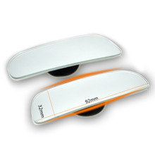 Blind-Spot Rear-View-Mirror Frameless Glass Wide-Angle Reversing Auxiliary 360degree