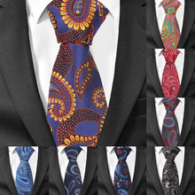Moda 8 cm largura homem laços de negócios paisley gravata gravatas casamento noivo pescoço gravata cravat poliéster jacquard gravata para presentes