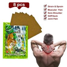 8 sztuk worek zapalenie stawów ból stawów ramię łatka kolana szyi powrót ortopedyczne tynk ulga w bólu naklejki Tiger Balm ból stawów łatka tanie tanio KuZHEN CN (pochodzenie) Massage Relaxation Pain Relief Plaster 8pcs 1bag lot (8 pieces lot) 0 02kg (0 04lb ) 14cm x 10cm x 6cm (5 51in x 3 94in x 2 36in)