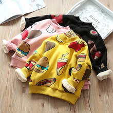 Double layer plus velvet thickened girl rounded round neck long sleeve sweater children baby fashion jacket 2017 winter