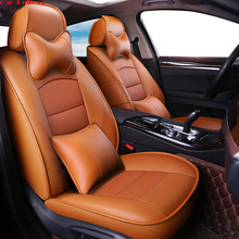 цены Car Believe Auto Leather car seat cover For subaru forester impreza xv outback accessories covers for vehicle seats