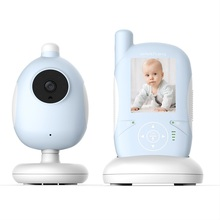 2.4 inch LCD monitor camera baby phone IR Nightvision Lullabies Temperature Monitor Intercom Feeding Alarm babyphone video nanny