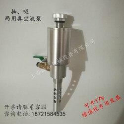Vacuum Pump Pneumatic Pump Vacuum Pilot  Pneumatic 200L Bucket  Pneumatic