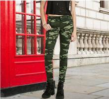 2019 Women`S S-5Xl Plus Size Chic Army Green Skinny Jeans For Women Femme Camouflage Cropped Pencil Pants Cargo Trousers K1029(China)