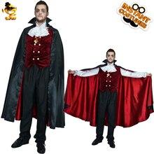 DSPLAY nuevo estilo de moda de fiesta de Halloween hombres Deluxe vampiro  traje Cosplay ropa de rendimiento de adultos traje fie. f250d1b18246