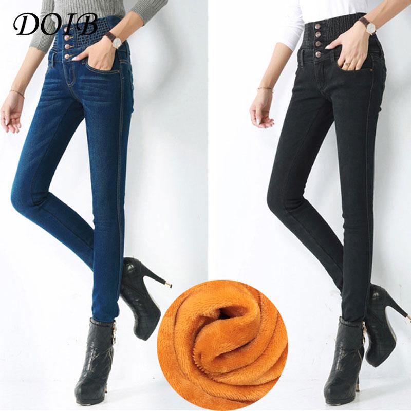DOIB Winter Winter Thick Warm Jeans 2018 Women Plus Size Sexy Fleece Denim Pants Big Size Cowboy Pencil Velvet Trousers 6XL