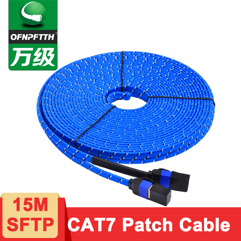 15M CAT7 Patch Cable SFTP 8P8C Gold plated with Braid Jacket LAN Cable