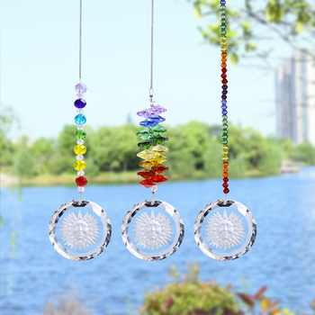 H&D 3pcs/set Chakra Suncatcher With Sunflower Pendant Rainbow Hanging Crystal Sun Catcher For Window Home Garden Decoration Gift - DISCOUNT ITEM  15% OFF All Category