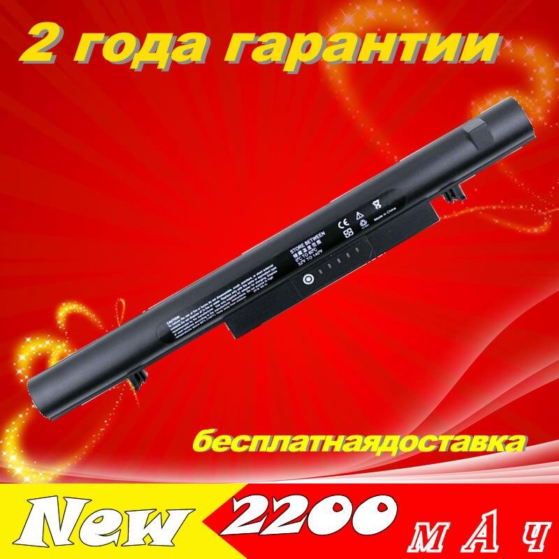 JIGU batería del ordenador portátil para Samsung AA-PB0NC4B AA-PBONC4B NP-R20 NP-R20F AA-PL0NC8B NP-R25 serie NP-X1 NP-X11 NT-X1