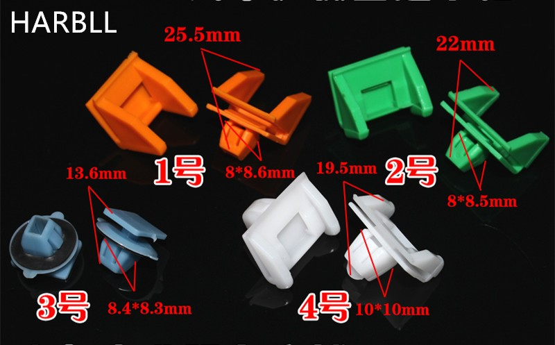 Back To Search Resultsautomobiles & Motorcycles Faithful Harbll 10pcs Side Door Protection Plate Fixed Clamp Card Buckle Skirt Surrounded By Decorations For Toyota Estima El Method