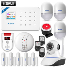 original KERUI W18 Wifi GSM Burglar Alarm System IOS/Android APP Control LCD GSM SMS Gas Detector Sensor Alarm+ Ip Camera