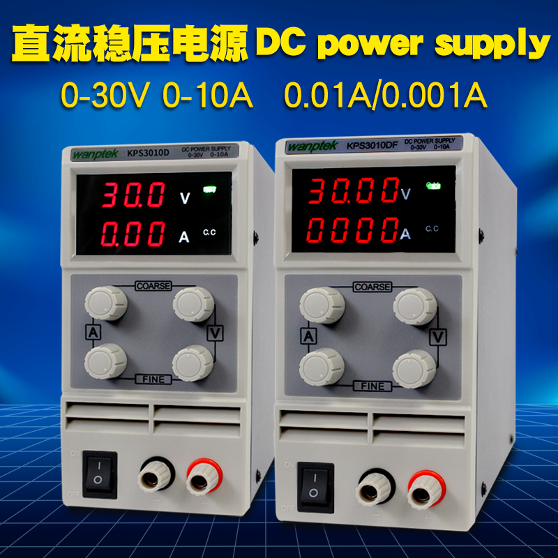 Mini Home Improvement switching power efficient adjustable 0-30V 0-10A DC digital power supply mA display for product line test cps 6011 60v 11a digital adjustable dc power supply laboratory power supply cps6011