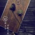 100% Original YINMAN 150ohm 3.5mm In-Ear Earbuds Wooden HIFI Earphone High Impendence Earbuds Better Than Monk Earburd Flat Plug
