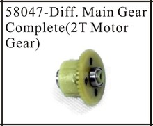 hsp 58047 Diff Main Gear Complete For 1 18 1 18 Model Car Buggy Monster Truck