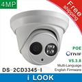 Free shipping New model DS-2CD3345-I replace DS-2CD2345-I DS-2CD2342WD-I  4MP array 30m IR Network Dome security ip camera H265