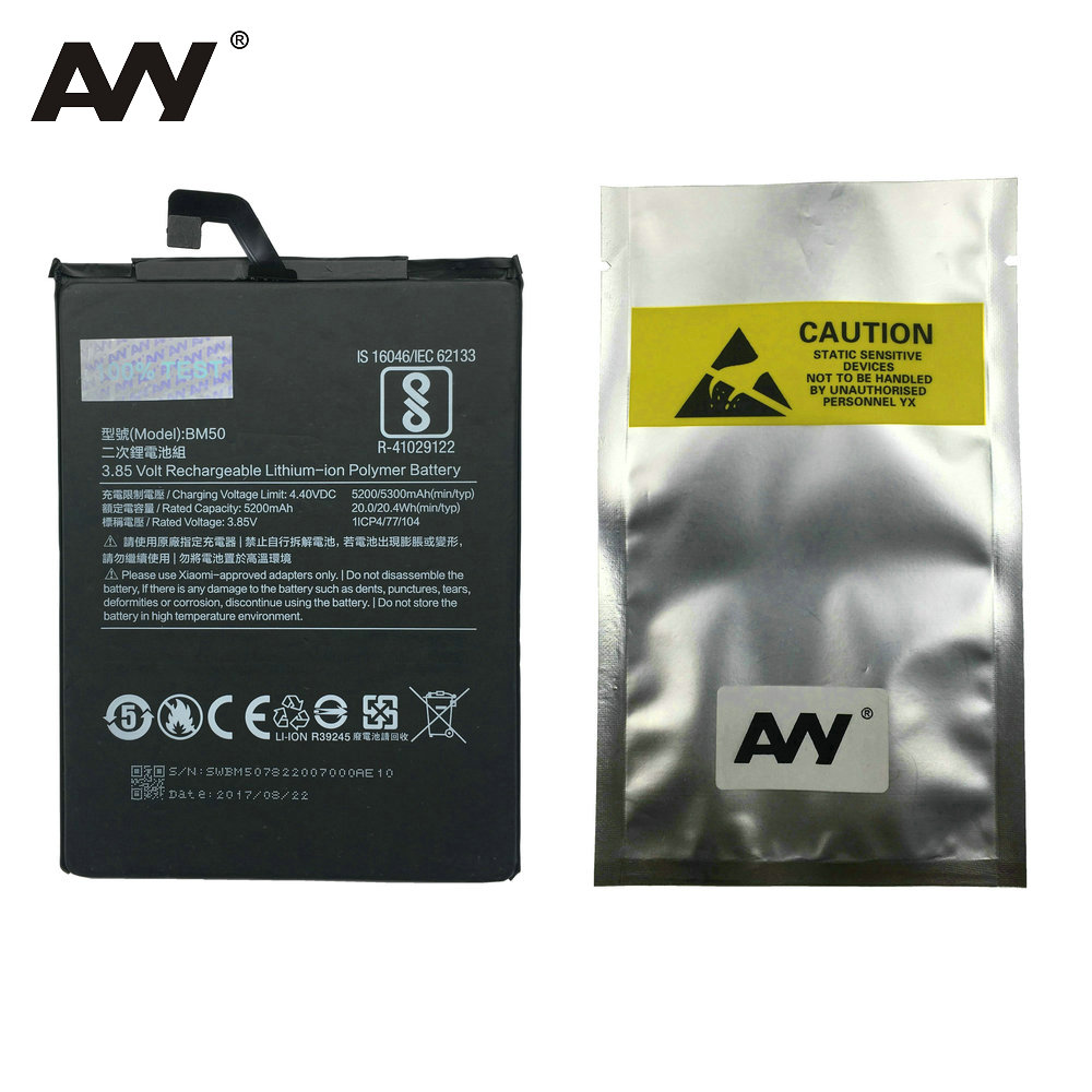 AVY 2017 100% New Battery BM50 For Xiaomi Mi Max 2 Max2 Mobile Phone Rechargeable Lithium-ion polymer Batteries 5200mAh 5300mAh