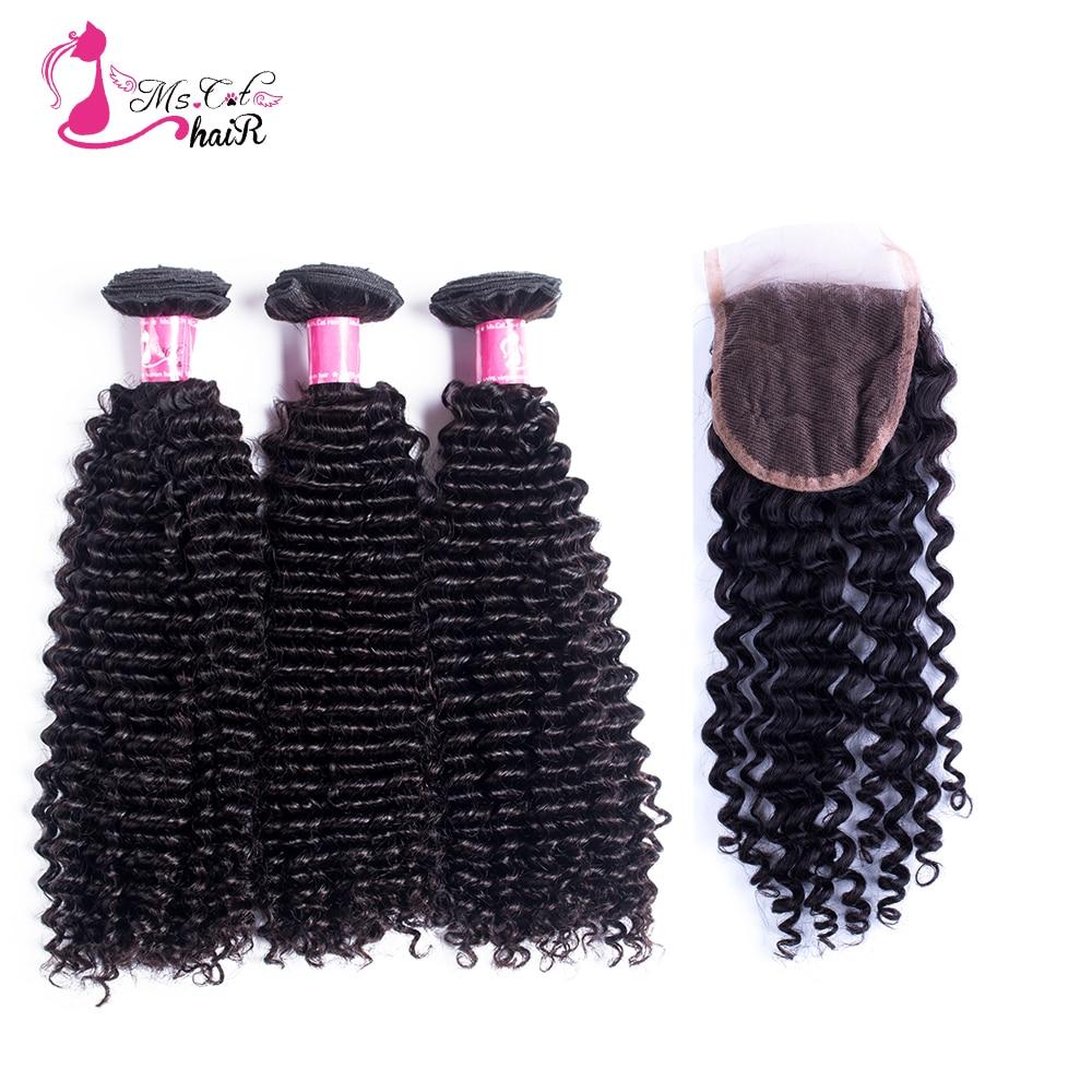 MSCATHAIR Kinky Curly Weave Human Hair Bundles With Closure Brazilian Hair Weave 3 Bundles With Closure