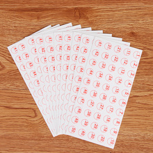 400/500pcs Self Adhesive Package Label Number Stickers Distinguish Craft Diamond Paint Storage Blank Classification Sticky Tags