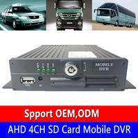 Source factory taxi/school bus local video monitoring system AHD 4CH SD Card Mobile DVR h. 264 video code 8~36V wide voltage