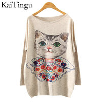 2016 New Fashion Autumn Women Long Batwing Sleeve Animal Print Warm Sweater Loose Blouse Jumper Pullover