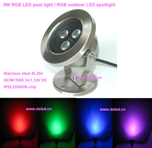 Free shipping by DHL !! good quality,IP68,9W LED RGB fountain light,underwater LED light,12V DC,DS-10-41B,3X3W RGB 3in1 free shipping by dhl ip68 stainless steel high power 9w led swimming pool light underwater led light ds 10 1 9w 3x3w 12v dc