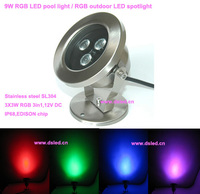 Free shipping by DHL good quality,IP68,9W LED RGB fountain light,underwater LED light,12V DC,DS 10 41B 9W RGB,constant voltag