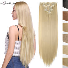 SNOILITE 23inch Straight 18 Clips in Hair Styling Synthetic Hair Extensions Hairpiece 180g 8pcs/set Christmas Gift(China)