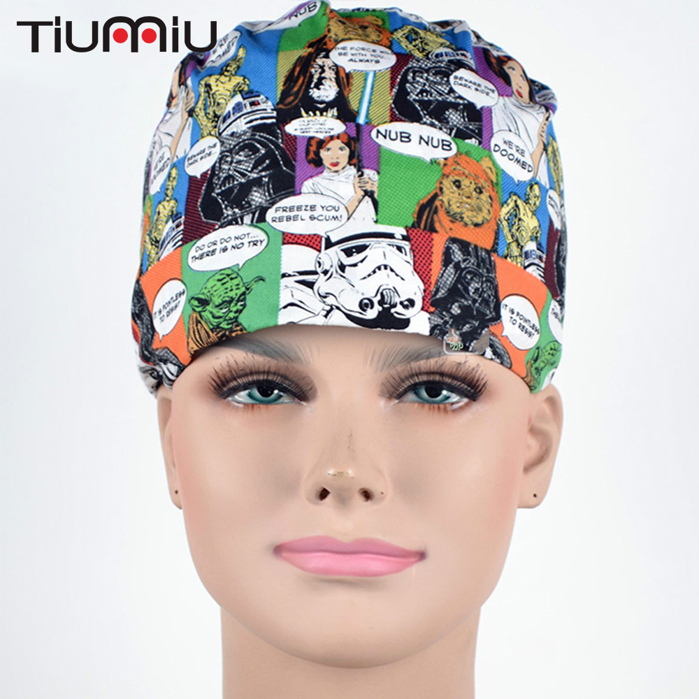 2019 Doctor Breathable High Quality Star Cool Medical Caps Scrubs War Cosmetic Surgical Hat Nurse Woman Man Pet Hospital Dentist
