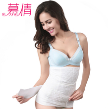 muqian maternity clothing Pregnant women peivis belt+Abdomen belt body postpartum recoevery bandage belly bands support blet