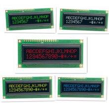 1602 módulo oled serial & porta paralela 5 cores oled azul/verde/branco/amarelo compatível com o módulo convencional oled 1602a