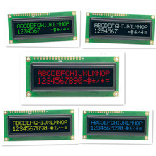 1602OLED module Serial & parallel port 5 colors OLED blue/green/white/yellow compatible with conventional OLED 1602A module