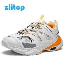 4cdd8261c17ab Zapatos para correr zapatillas de deporte de los hombres de primavera  grueso zapatillas de deporte al aire libre de los hombres .