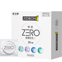 24Pcs JISSBON High Quality Natural Latex Condoms with Slim and Smooth 4 Styles G spot for Men's Stimulate Sex Toys