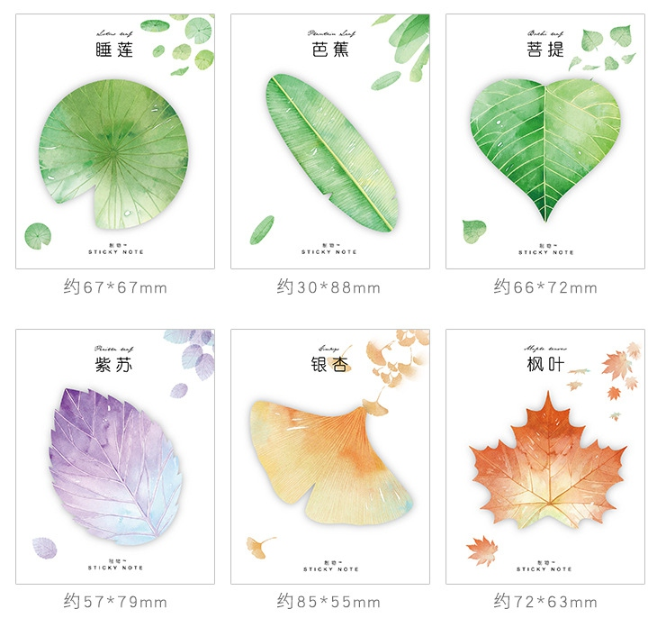 Tree Leaf Sticky Note Memo Pad(1pack)