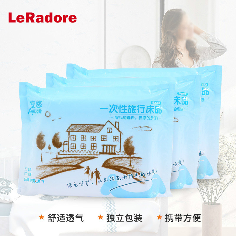 Leradore Bed-Set Duvet-Cover-Set Hotel Disposable Single-Bed Full-Size Travel Woven