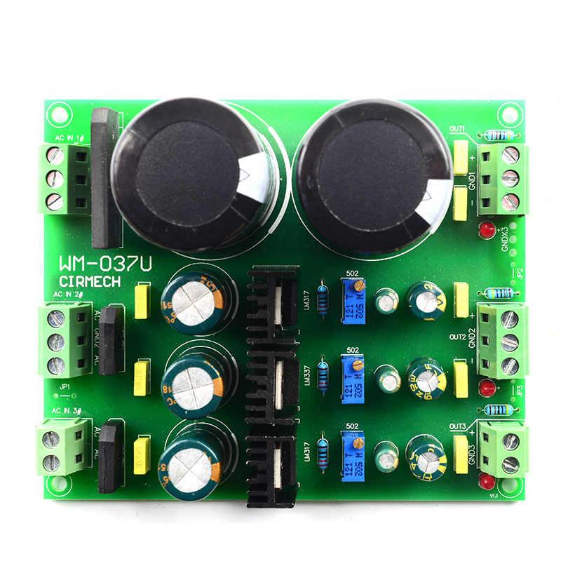 CIRMECH 整流器ボード LM317 LM337 マルチチャネル調節可能な整流レギュレータフィルター用アンプ