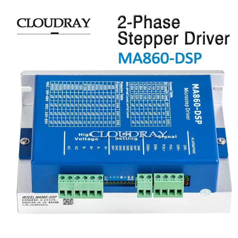 Cloudray 2 Phase Stepper Motor NEMA 34 Motor 24V-80VDC or VAC16-70VAC 6A CNC Micro-Stepping replace M542,2M542 CE Certificate б у шины 235 70 16 или 245 70 16 только в г воронеже