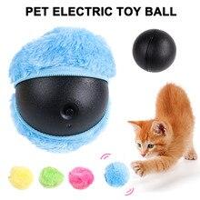 Hot Sale Magic Roller Ball Automatic Dog Cat Toys Robotic Microfiber Mop Sweeper Random Color @WW