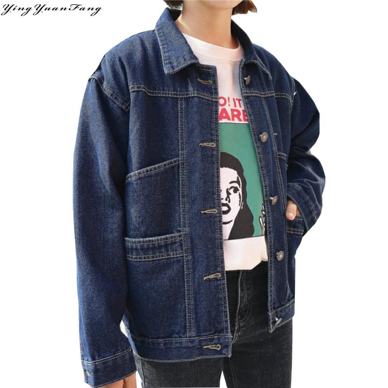 YingYuanFang Fashion Women's  loose single-breasted lapel denim jacket with pockets