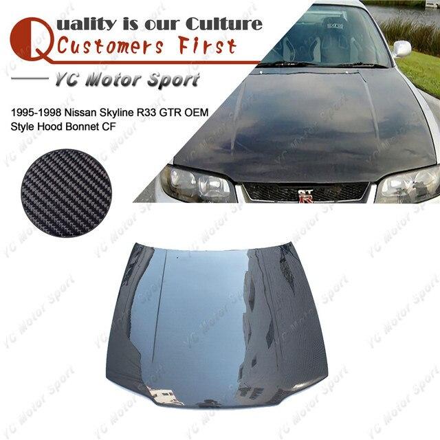 Автомобильные аксессуары из углеродного волокна OEM Стиль капот подходит для 1995-1998 Skyline R33 GTR передний капот крышка