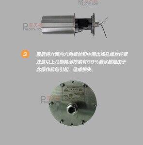 Image 5 - Carcasa de cámara de acero inoxidable a prueba de explosiones CCTV para IP AHD SONY CCD Cámara PCB