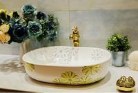Bathroom ceramic countertop Vessel sink Rectangular Cloakroom washbasin Hand made art basin LGQ042