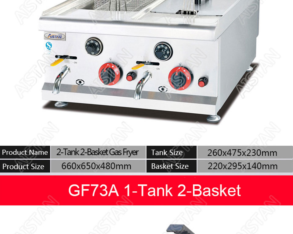GF71A/GF72A/GF73A commercial counter top stainless steel big volume lpg gas chicken deep fryer machine with basket 15