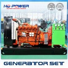 Yuchai двигатель 100kw 120kva Магнитный дизельный генератор 220 v 50 hz