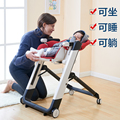 Luxury Baby Trend Sit-right Baby High Chair Portable High Chair Feeding Chair with Cover Easy Folding Baby Booster Seats