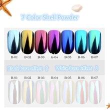 1 caja de concha de perla espejo de camaleón de uñas brillos en polvo DIY carcasa de uñas arte de cromo pigmento polvo decoración de manicura